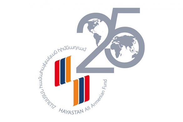 ArmeniaFund-25
