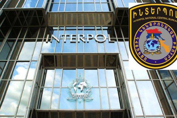 Interpol-Armenia