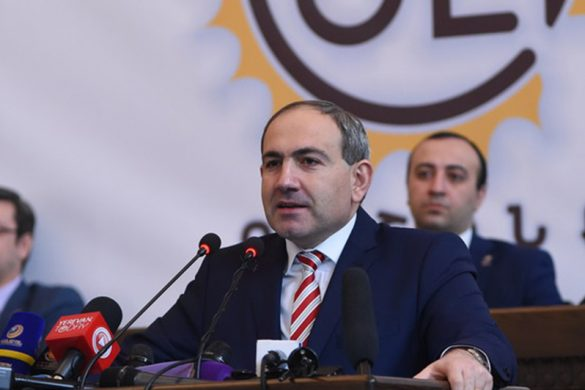 Inaugural conference of 'Yelk' Alliance took place at the RA Governement's Hall