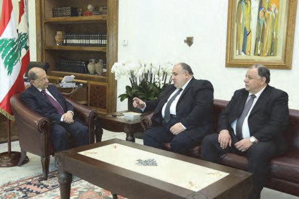 SDHP-Michel-Aoun