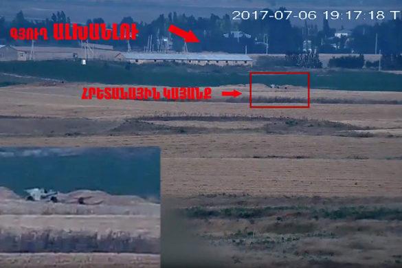 Azeri-Artilary