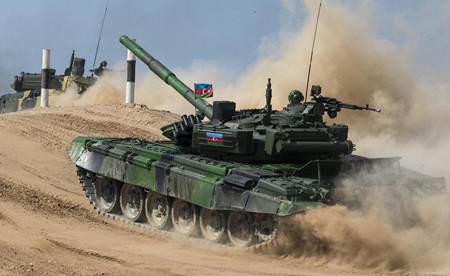 azer-arms