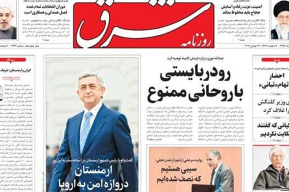 Sarkisian-Interview