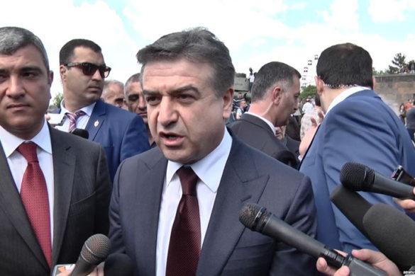 Karapetyan