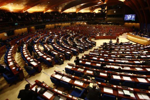 EU-Assembly