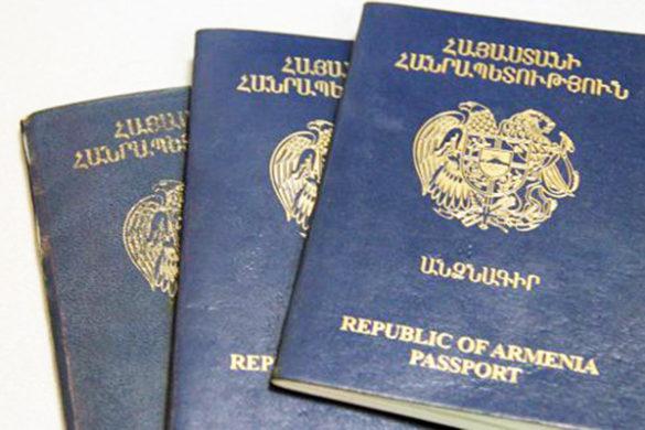 armenia-pasport