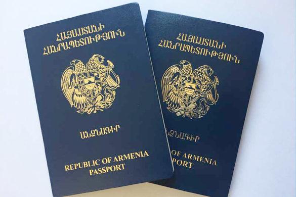 armenia-passport