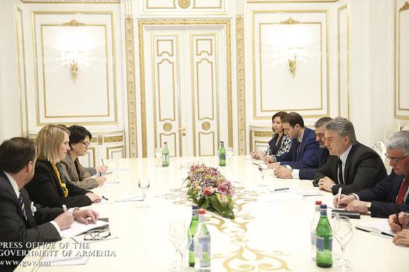 Armenia-US Council