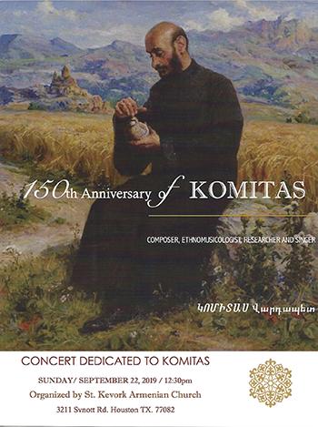 Gomidas Cover