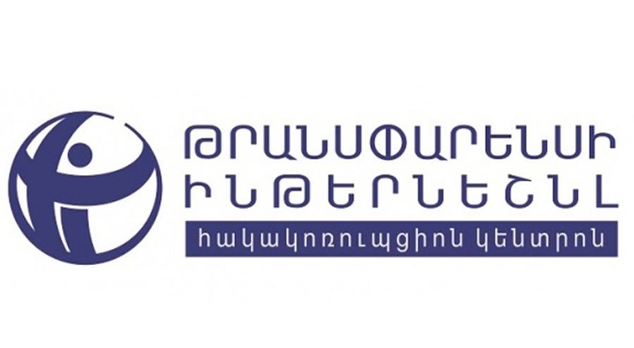 Transparency-International-Armenia