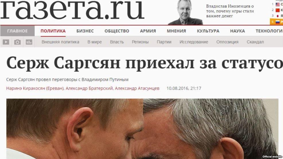 putin-serj-article