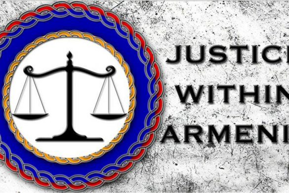justice-within-armenia