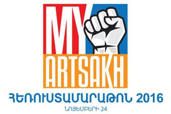armenia-fund