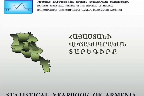 armenia-yearbook