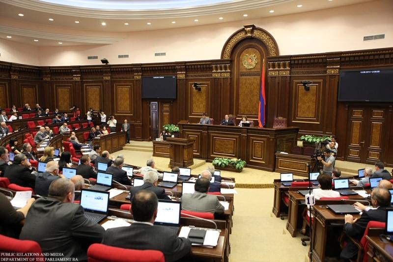 armenia_parl