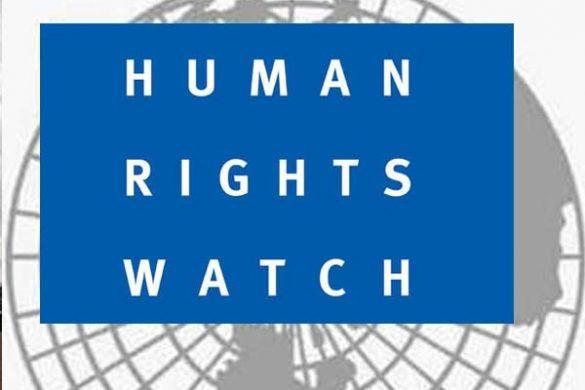 HRW-Logo