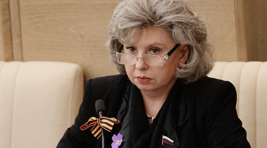 Tatiana-Moskalkova