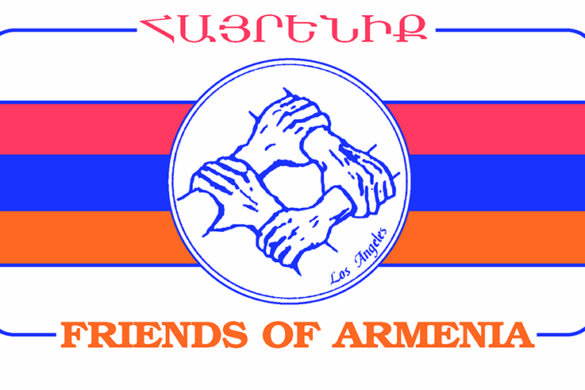 Friendsofarmenia