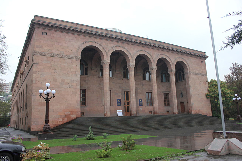 Armenian_National_Academy