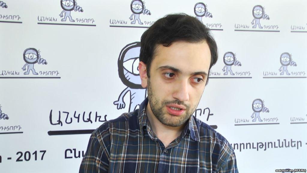 Eyanossian