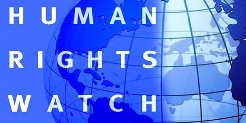 HRW-report