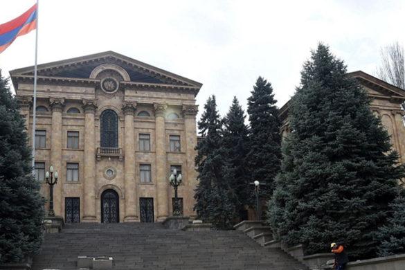 Armenia-Parliament
