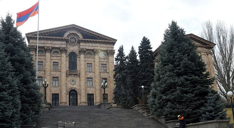 Armenia-Parliament