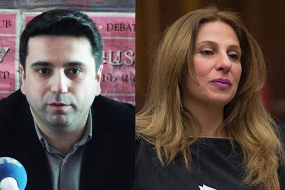 Simonyan-Postangyan