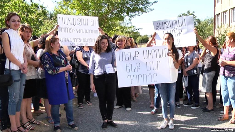 School Strike