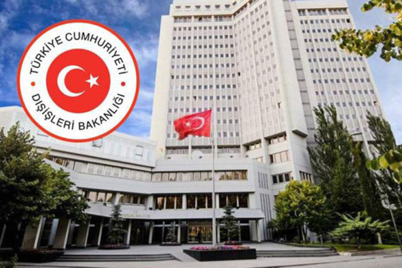 Turkey-FM-Building