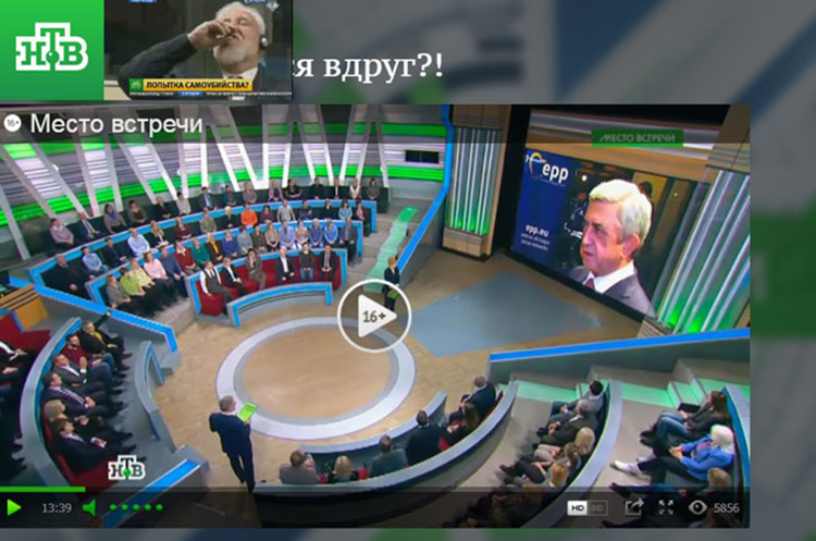 russia tv