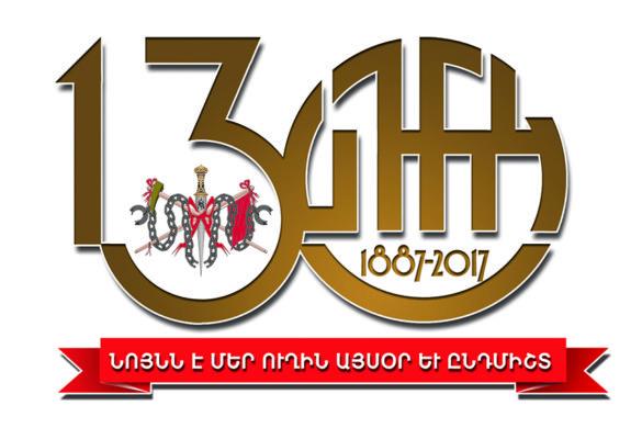 Logo130-web