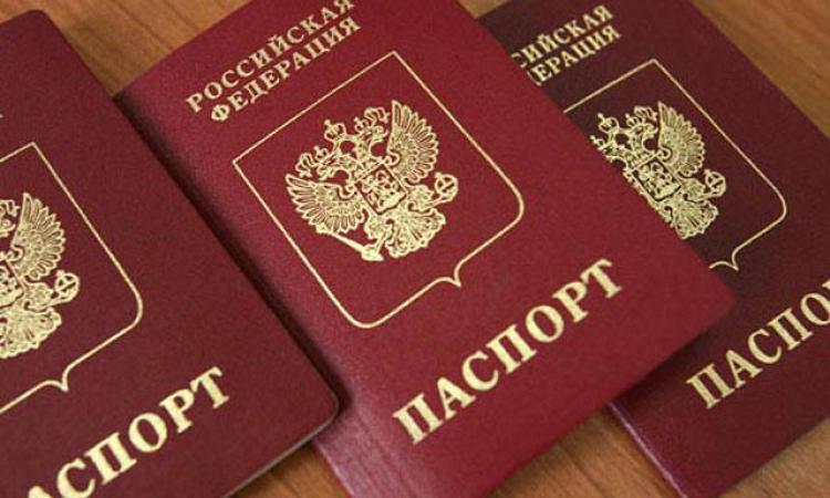 russian-passport