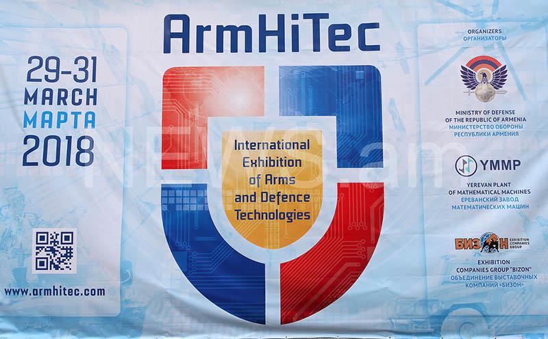 armhitec-4