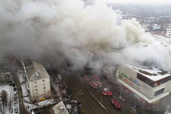 kemerova fire