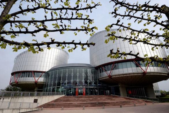 euro-court