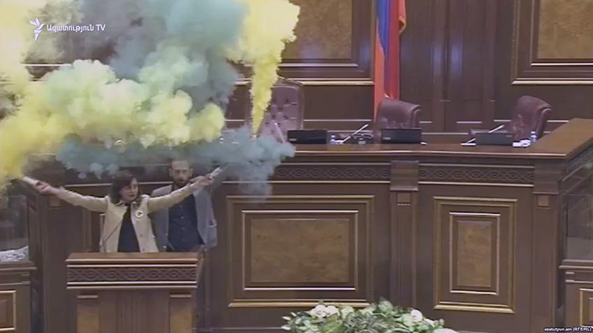 parliament-flair