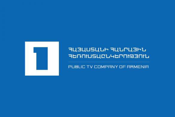 h1-tv