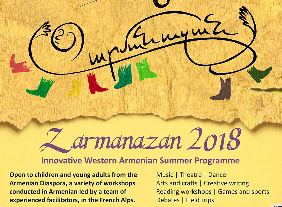 Zarmanazan-2018-English-poster