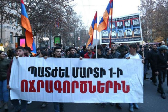 Armenian National Congress holds a procession dedicated to the 10th anniversary of the March 1 events from the Freedom Square heading to the Al. Myasnikyan statue