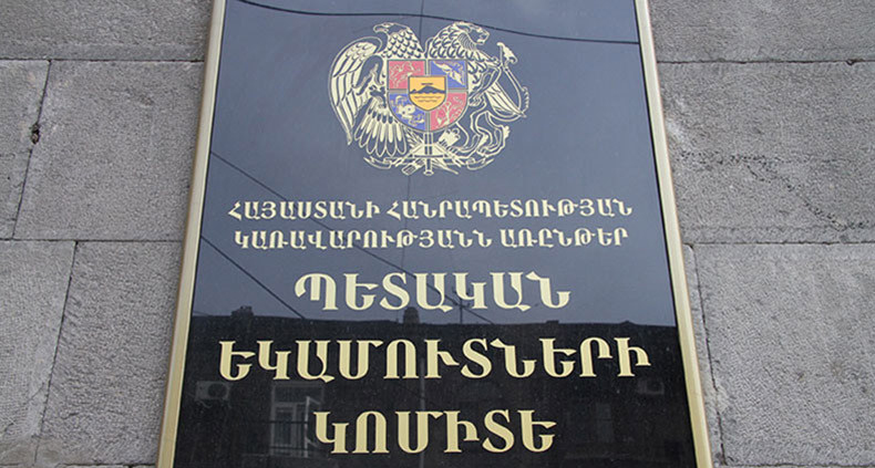 tax authority