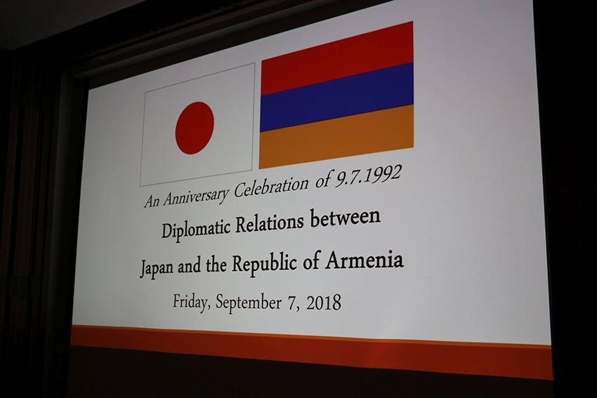 armenia-japan-1