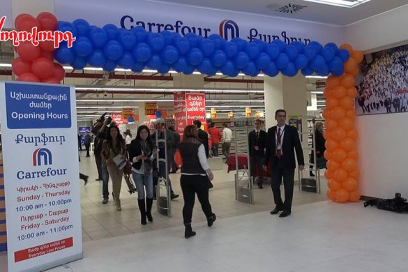 carfour