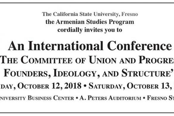 Armenian-Studies-Conference-2018