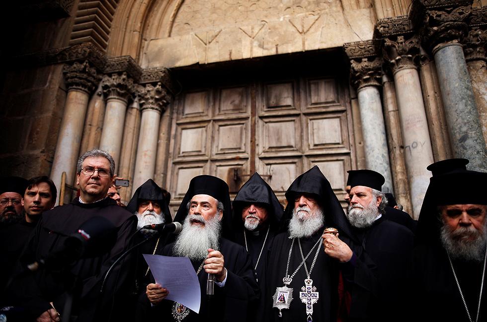 Jerusalem christian leaders