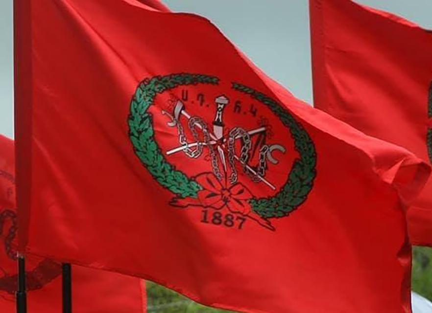sdhp flag