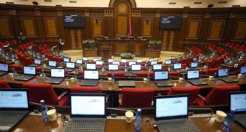 armenia-national-assembly