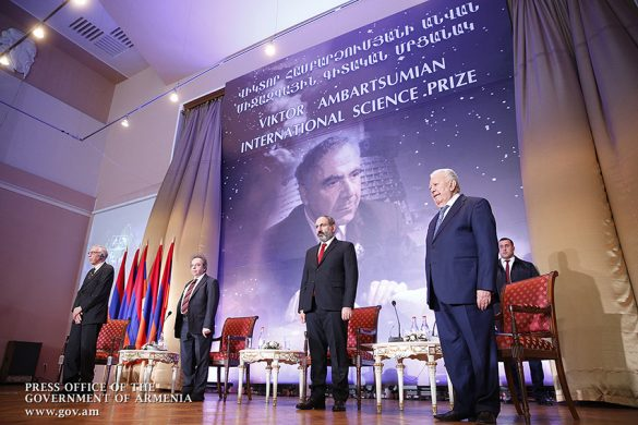 viktor hampartzumyan-award