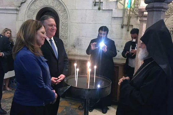 Pompeo- Holy Sepulcher Church