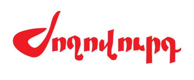 armlur-logo